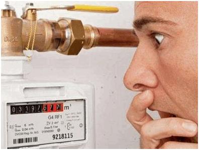 Як нараховується оплата за опалення квартири
