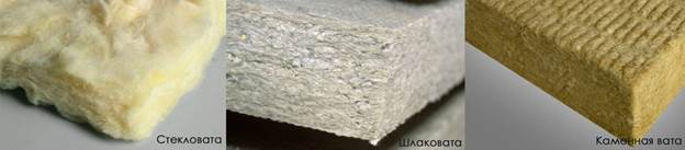 Стекловата и минвата - в чем разница, что лучше стекловата или минеральная вата